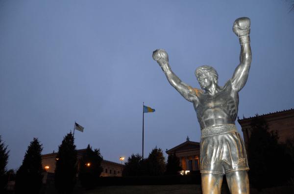 Estatua Rocky Balboa