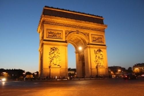 sitios para conocer en París