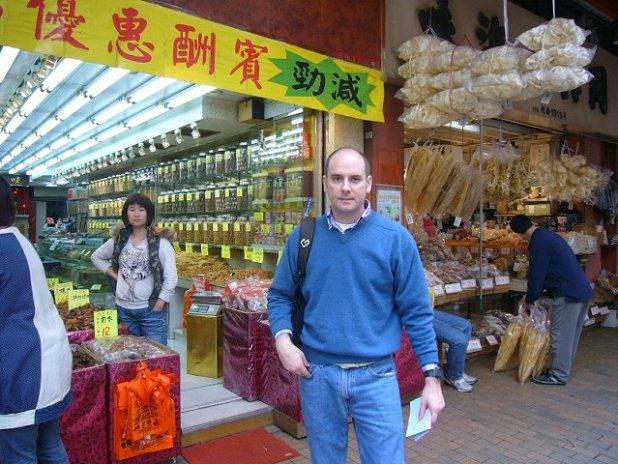 Puesto de pescado seco (Honk Kong)