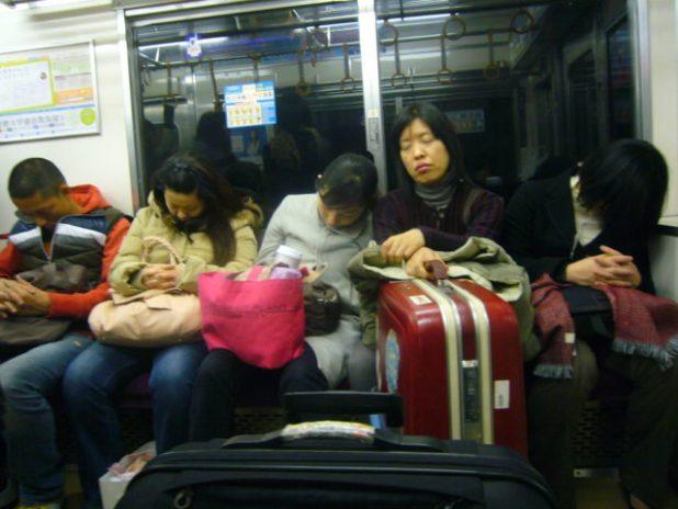 Metro Tokio