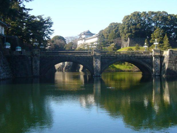Palacio Imperial Tokio