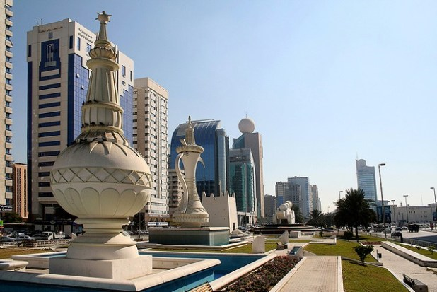 Visitar Abu Dhabi