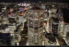 Vistas desde la Torre AMP