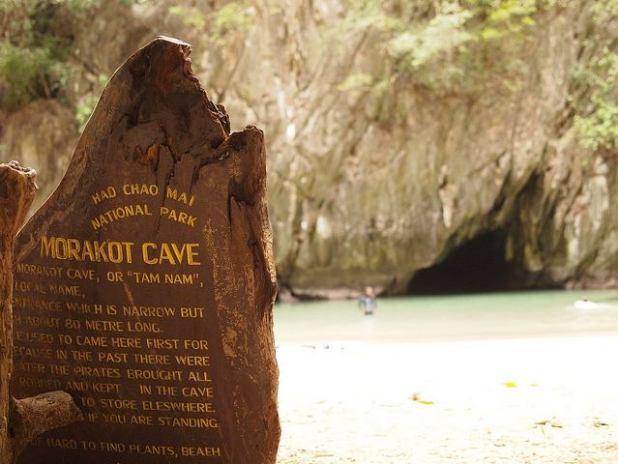 Cueva de Ko Muk