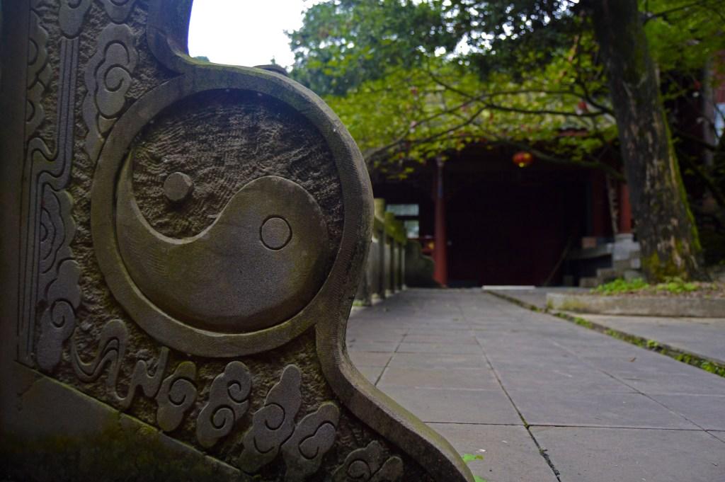 Qingcheng