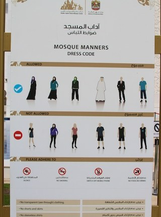 Dress Code da Mesquita de Abu Dhabi
