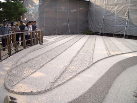 Raked sand garden at Ginkakuji Temple, Kyoto