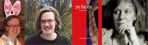 Rachel Barenblat, Torah Poems cover, and Beth Adams