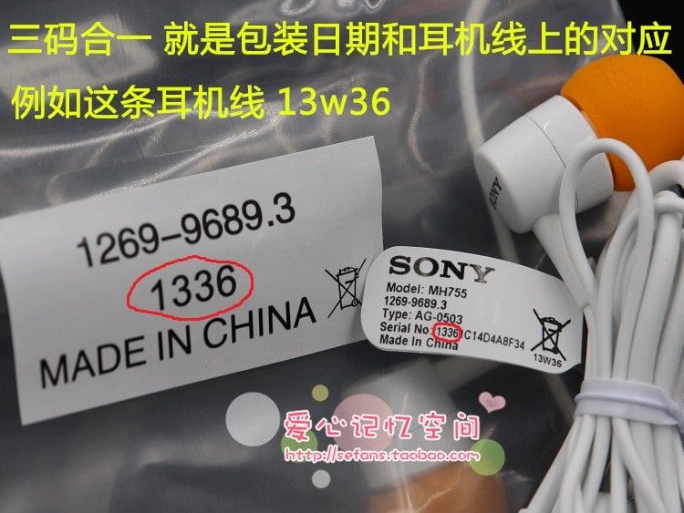 Sony MH755 Asli Atau Original