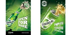 Tuborg Beer original vs. Cambodian key visual side-by-side
