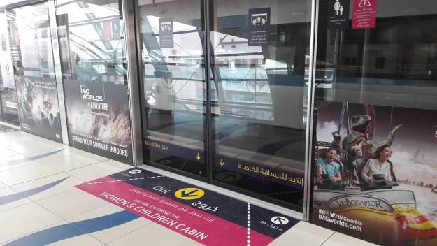 Metrô de Dubai. Foto: Marcelle Ribeiro.