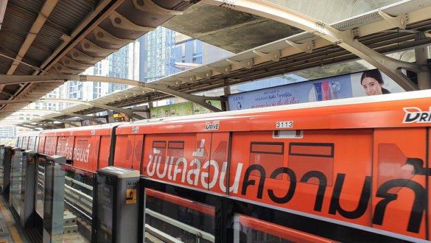 como se locomover na tailandia skytrain