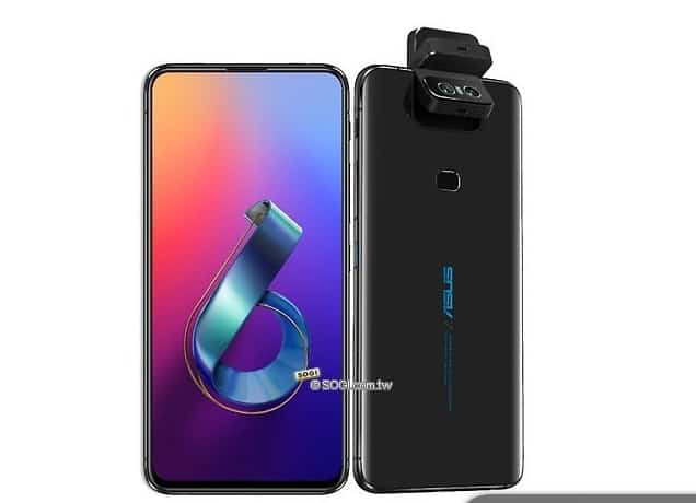 ASUS Interesting innovation in Zenfone 6: 48MP Flip Camera