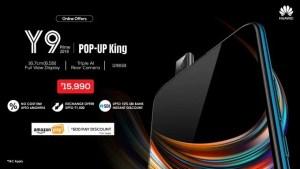 Huawei Y9 Prime Price