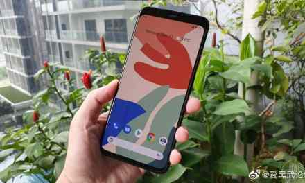 Google Pixel 4 & 4XL complete Specs Sheet & Package leaked ahead of launch