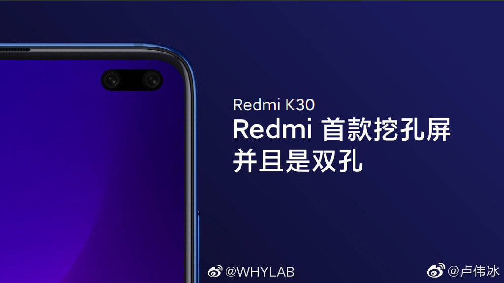 Redmi K30 series features dual punch-hole camera, 66W fast charging & 5G support