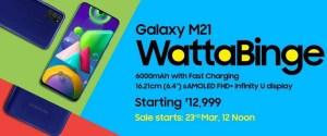 Galaxy M21 Price