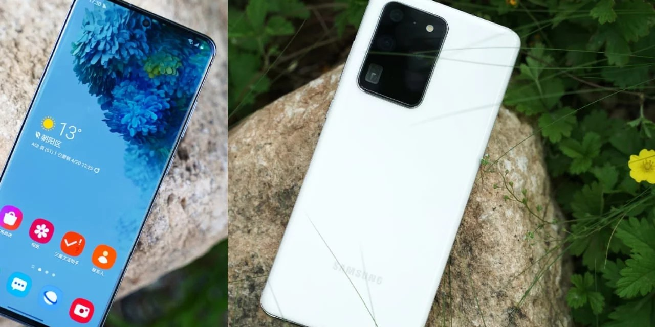 Samsung Galaxy S20 Ultra White Color variant – India Launch?