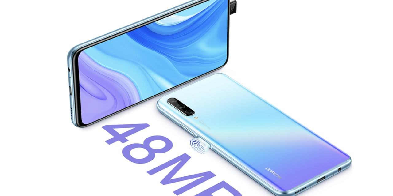 Huawei Y9s India Launch confirmed – 48MP Triple camera, Pop-Up selfie, Side-mounted fingerprint