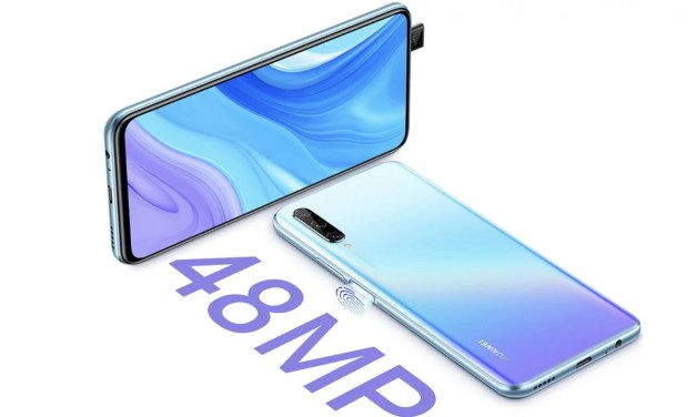 Huawei Y9s India Launch confirmed – 48MP Triple camera, Pop-Up selfie, Side-mounted fingerprint