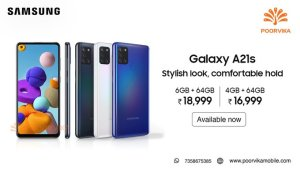 galaxy a21s offline price