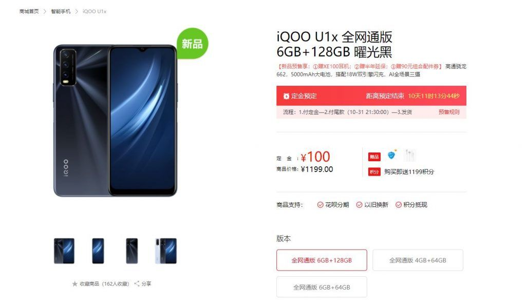 The iQOO U1X is an entry-level smartphone with a Snapdragon 662 processor, a large 5,000mAh battery, and a triple rear camera setup. Take a look at the price...