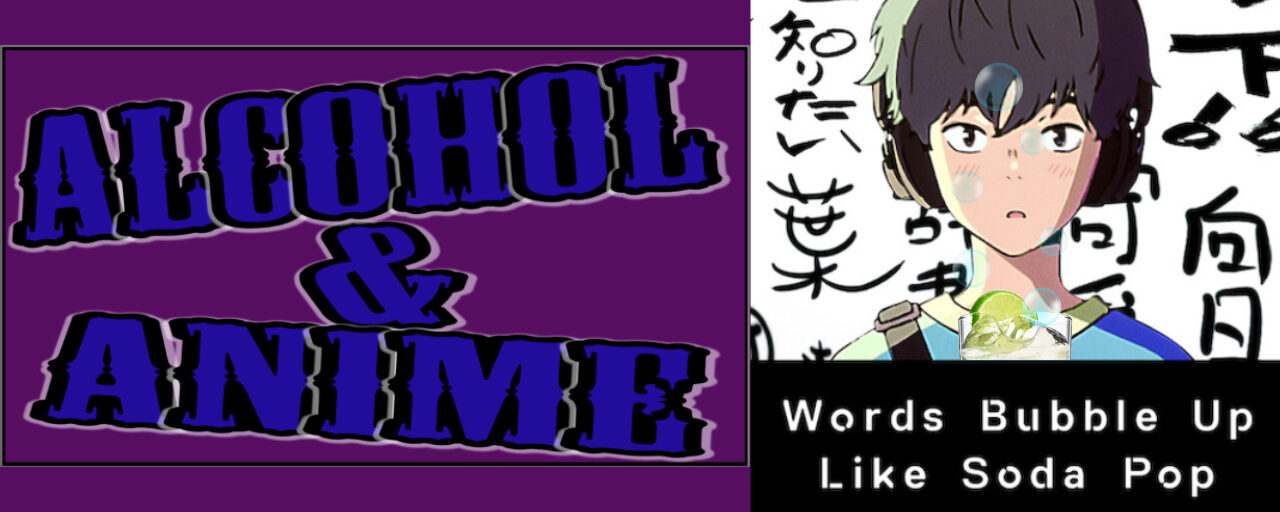 Do Words Bubble Up In Tequila Soda? – Alcohol and Anime #5