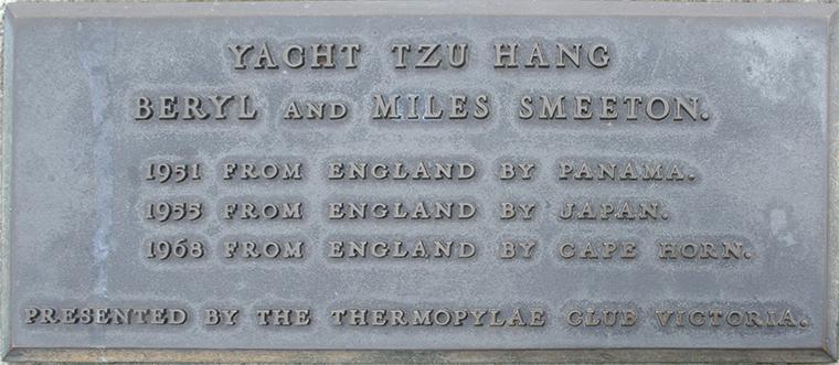 Plaque 19 Tzu Hang