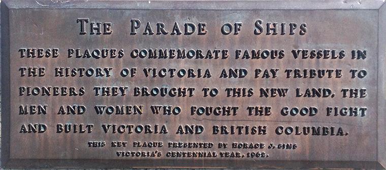 Parade of Ships Dedication