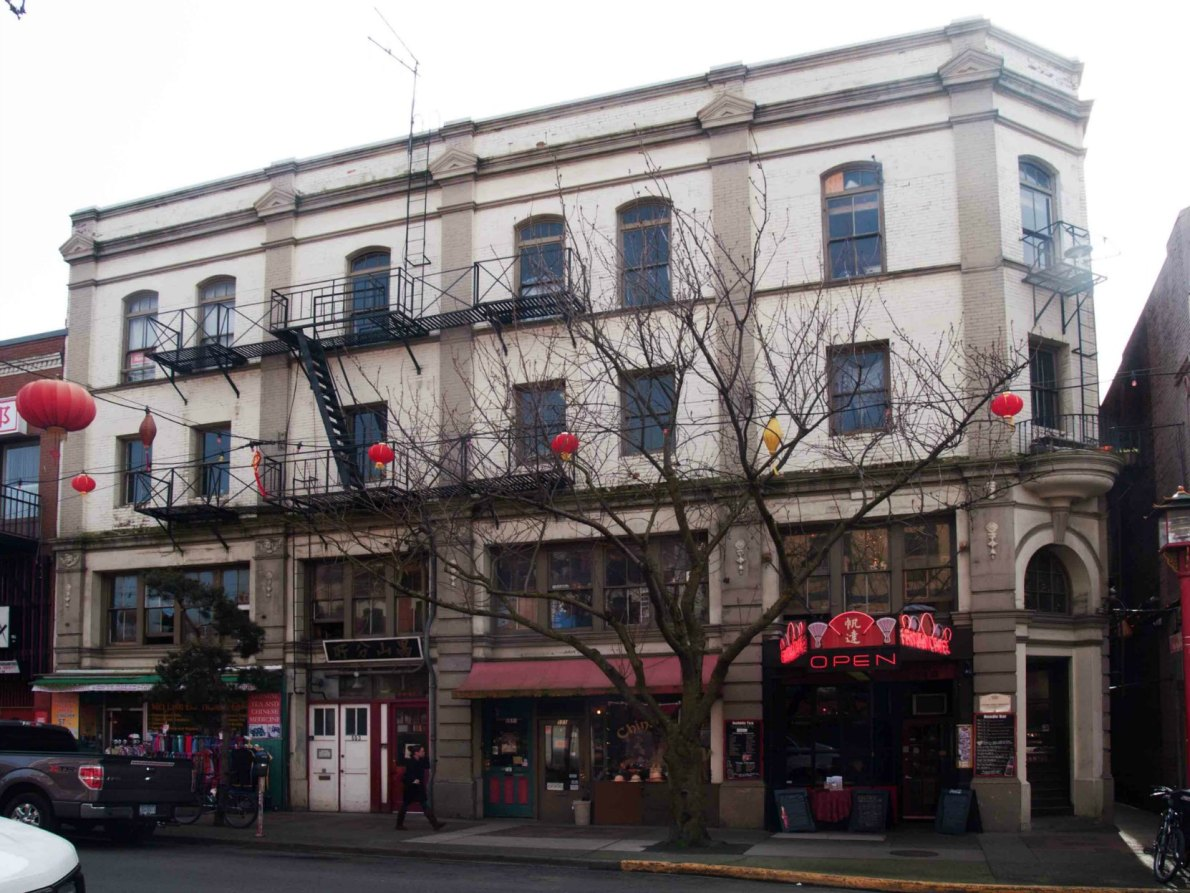 549-555 Fisgard Street, built in 1893 by architect William Ridgway Wilson for Loo Tai Cho.
