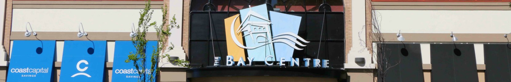 Our web header photo for the Bay Centre, showing the Bay Centre sign on Douglas Street