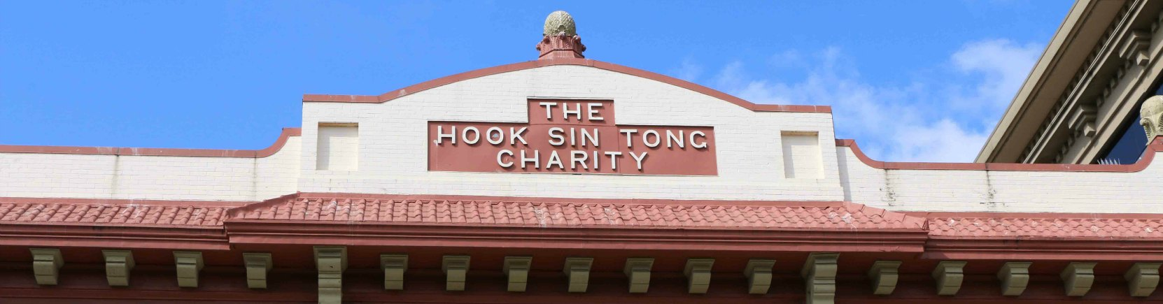 Our web header image for the Hook Sin Tong Charity building