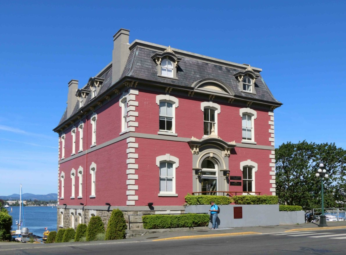 The Customs House, 1002 Wharf Street, built in 1874-75. (photo by Victoria Online Sightseeing Tours)