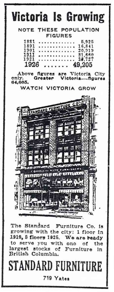 1926 advertisement showing Standard Furniture occupying the Finch Building at 719 Yates Street (Victoria Online Sightseeing Tours collection)