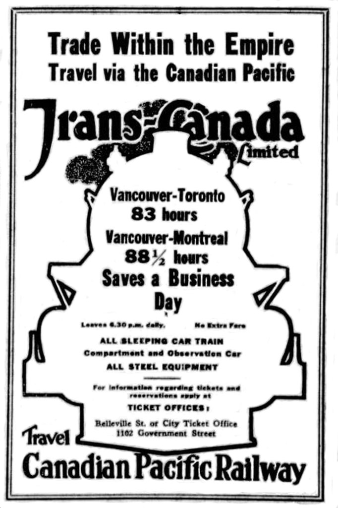 1926 advertisement for the Canadian Pacific Railway and its Victoria ticket office at 1102 Government Street (Victoria Online Sightseeing Tours collection)