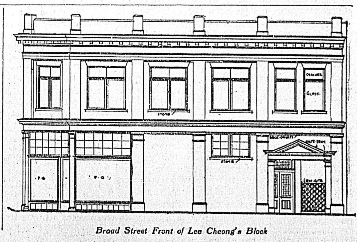 Architect's drawing (1909) of the Broad Street elevation of the Lee Cheong Block, now 618-624 Johnson Street,/1400-1402 Broad Street. The architects were Thomas Hooper and C. Elwood Watkins.