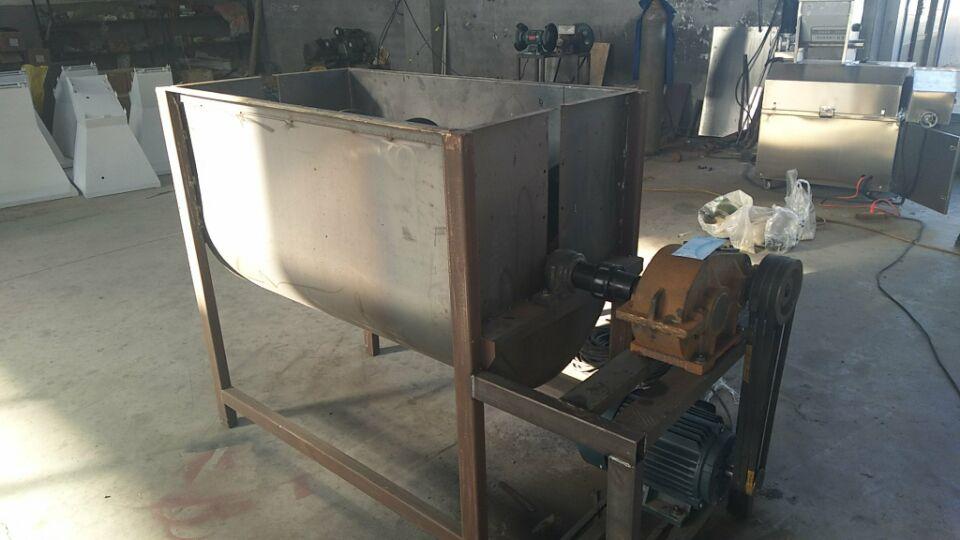 feed blending equipment