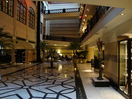 Recepção - Hotel Panamericano