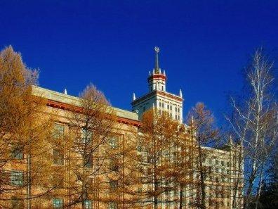Cheliabinsk - Rússia