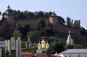 Níjni Novgorod - Rússia