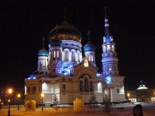 Omsk - Rússia