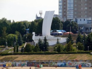 Samara - Rússia