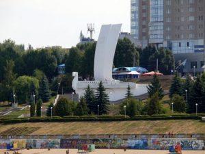 Samara-Rússia