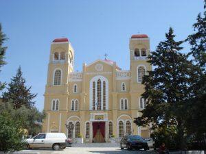 Alexandroupoli - Grécia