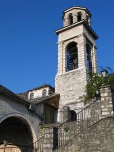 Ioannina - Grécia