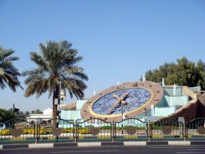 Al Ain - Emirados Árabes