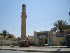 Ramadi - Iraque