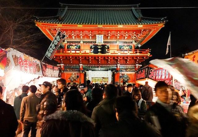 Réveillon Japão 2020