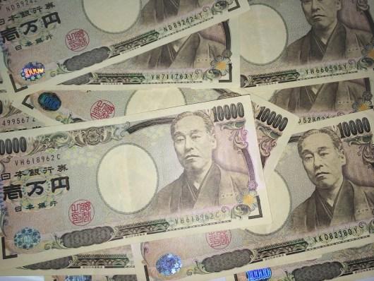 Iene é a moeda do Japão