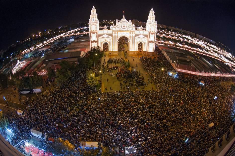 «La Portada» открытие ярмарки